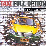 Taxi : Full Option