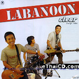 Labanoon : Clear