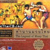 Documentary : The Legend of Muay Thai