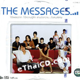 Special album : The Messages