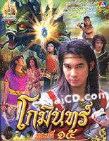 Tv 8 thai ดูทีวีออนไลน์ ช่อง3