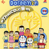 Doraemon : TV Collection - volume 9-12