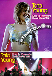 Concert VCDs : Tata Young - Dhoom Dhoom Tour