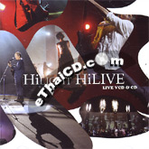 Concert CD+VCD : Bakery Music - Hilight HiLive