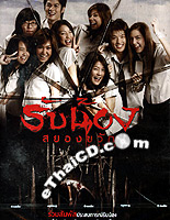 Scared [ DVD ]