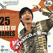 Karaoke VCD : 25 Best of James