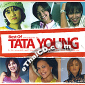 Tata Young : Best of Tata Young
