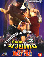 Documentary : The Legend of Muay Thai Vol. 2
