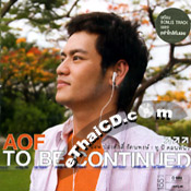 Aof Porngsak : To Be Continued
