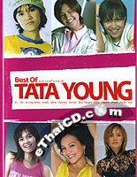 Karaoke DVD : Tata Young - Best of Tata Young