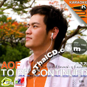 Karaoke VCD : Aof Porngsak - To Be Continued