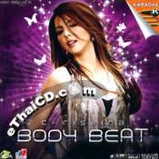 Karaoke VCD : Christina Aguilar - Body Beat