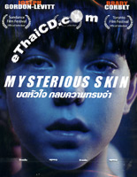 Mysterious Skin [ DVD ]
