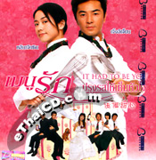 It Had To Be You [ VCD ]