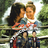 The Memory [ VCD ]