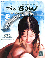 The Bow [ DVD ]