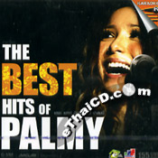 Karaoke VCD : Palmy - The Best Hits of Palmy
