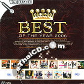 Karaoke VCD : RS - Best of the Year 2006