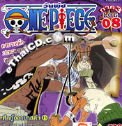 One Piece (Part 3) - Vol.5-8