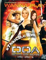 Doa Dead Or Alive Dvd Ethaicd Com
