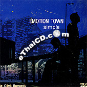 Emotion Town : Simple