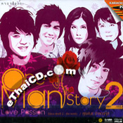 Karaoke VCD : Surapan - One Man Story 2 - Love Passion