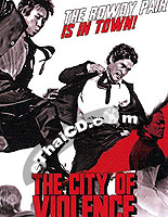 The City of Violence [ DVD ]