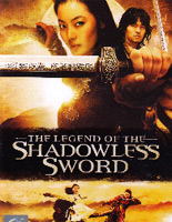 Shadowless Sword [ DVD ]