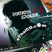 Karaoke VCD : Ing Ashita - Something Special
