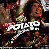 Concert VCDs : Potato - Seed Live Spicy