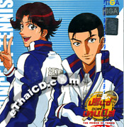 The Prince Of Tennis : Part.2 - vol. 6 - 10