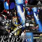 Masked Rider Kabuto : The Movie - God Speed Love [ VCD ]