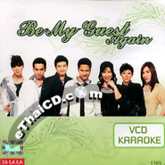 Karaoke VCD : Special album - Be My Guest Again