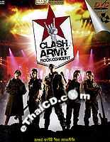 Concert DVD : Clash - Army Rock Concert