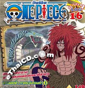 One Piece (Part 4) - Vol.13-16