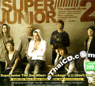 CD+DVD : Super Junior : The Second Album - Repackage