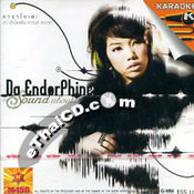 Karaoke VCD : Da Endorphine - Sound About
