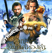 The Golden Compass (English soundtrack) [ VCD ]