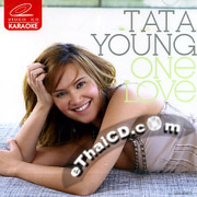 Karaoke VCD : Tata Young - One Love