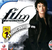 Karaoke VCD : Film - Phenomenon