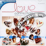 Karaoke VCD : RS. Love Connection