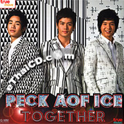 Peck Aof Ice : Together
