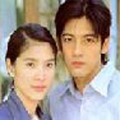 Thai TV serie : Ruk Prakasit [ DVD ]