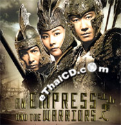 An Empress And The Warriors [ VCD ]