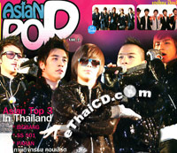Photo Book Asian Special : Asian Pop # 2