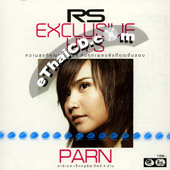 RS : Exclusive Hits - Parn