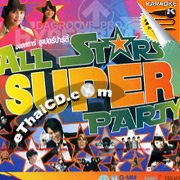 Karaoke VCD : Grammy - Dance Planet - All Stars Super Party