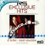 Karaoke VCD : RS : Exclusive Hits - Pae Hi-Rock & Pisut Supwijit