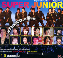Asian Special : Super Junior - Super Show The 1st Asia Tour