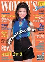Woman's Story : vol. 9 no. 203 [July 2008]
